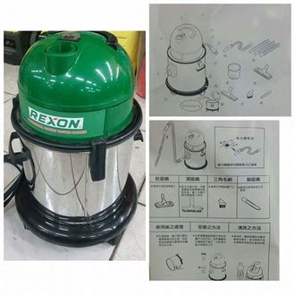 Rexon乾/濕兩用吸塵器。大容量。20公升。集屑筒【阿賢五金百貨】