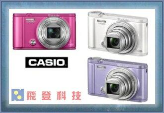 【自拍神器】 CASIO EX-ZR3600 (贈32G全配.副電.座充.保貼) 公司貨 含稅開發票 取代ZR3500