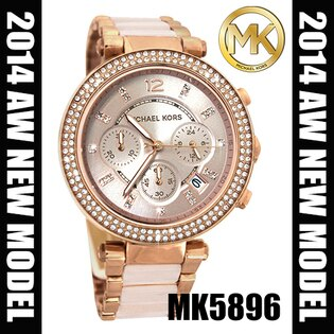 【限時8折 全店滿5000再9折】MichaelKors MK 粉玫瑰金 水鑽  陶瓷  三環 手錶 腕錶 MK5896 美國Outlet正品代購