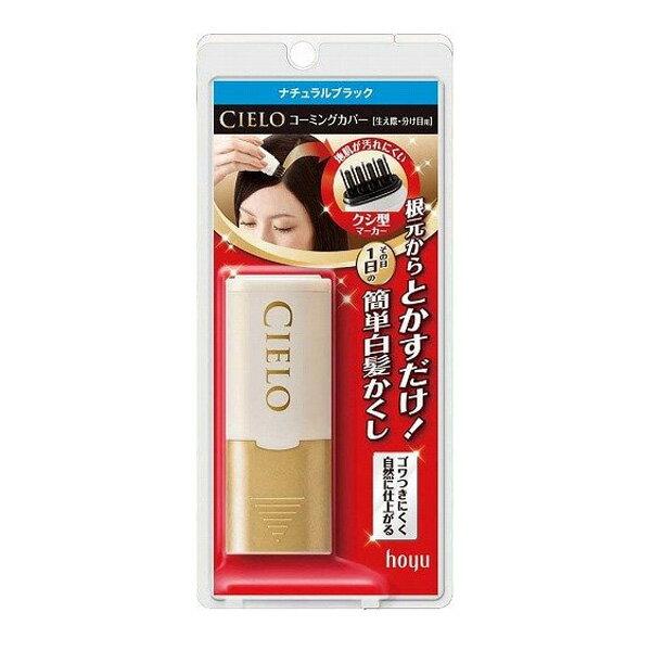 日本 CIELO 宣若 外出攜帶式染髮劑 4色