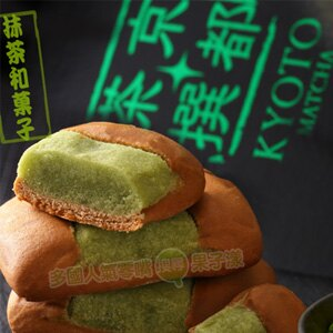 日本進口 京都茶撰抹茶餅乾禮盒 和菓子 / 伴手禮 [JP494] 0