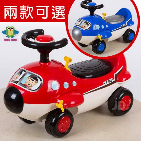 親親 民航機學步車 (紅色、藍色) RT-608【德芳保健藥妝】兒童學步車.滑步車.玩具車.碰碰車.助步車