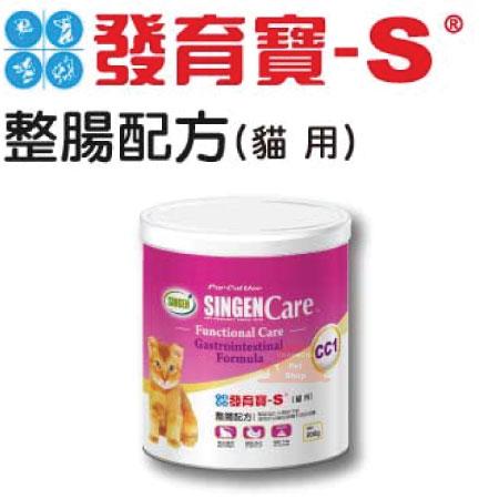 【恰恰】發育寶-S 整腸配方200g(貓用) 0