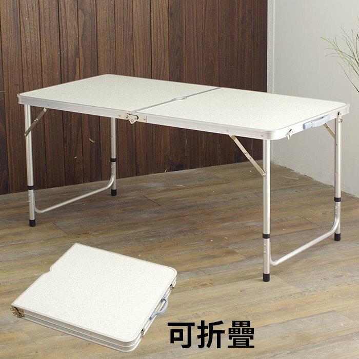 Loxin【YV5216】 TRENY鋁製休閒折疊桌 折疊桌 鋁桌 會議桌 置物架