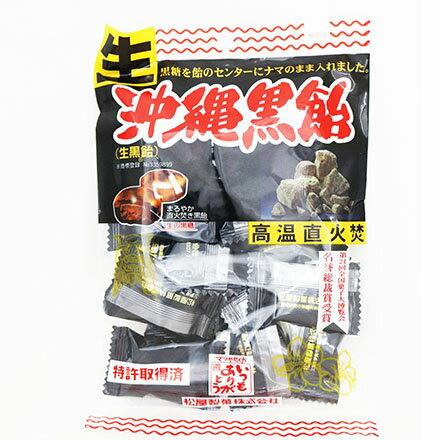 【敵富朗超巿】松屋製果 沖繩黑糖糖果