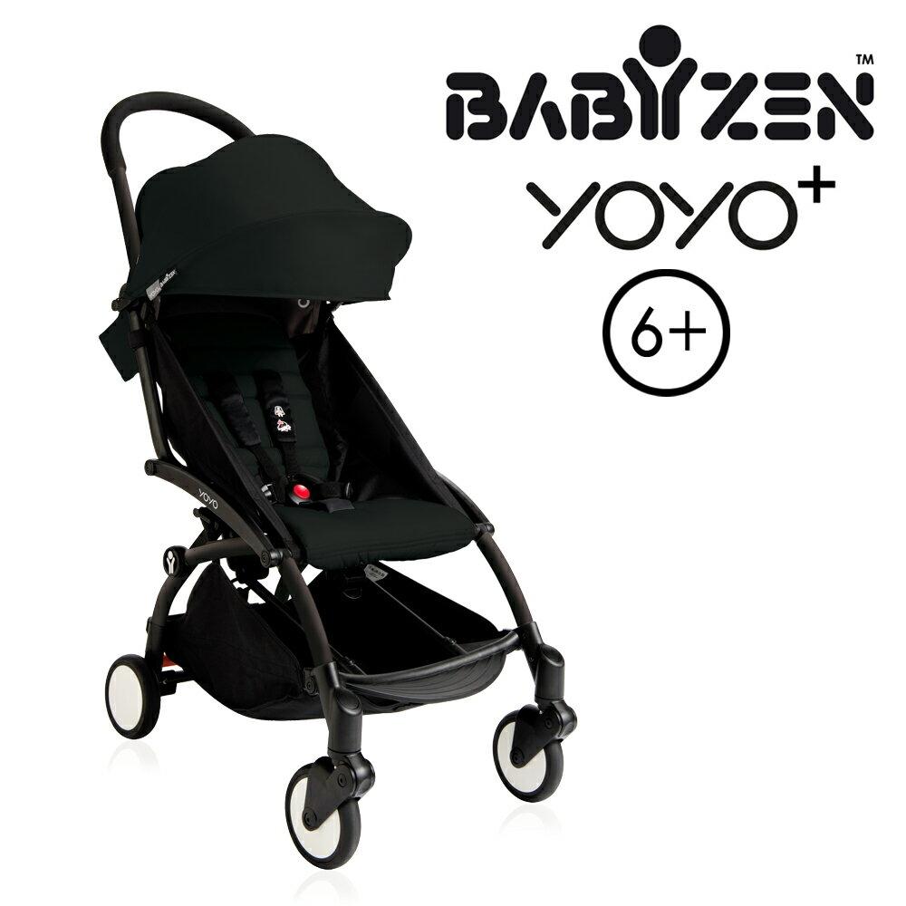 【加購Borny全身包覆墊享$990】法國【BABYZEN】 YOYO-Plus手推車(黑色) 1