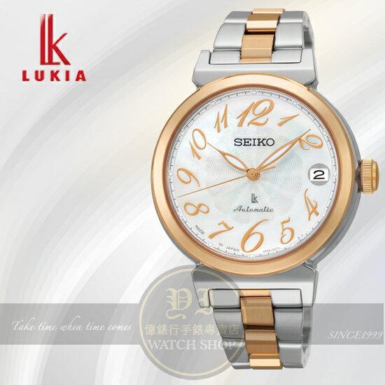 SEIKO日本精工LUKIA林依晨代言時光的禮物機械腕錶-34mm 4R35-00J0KS/SRP872J1公司貨