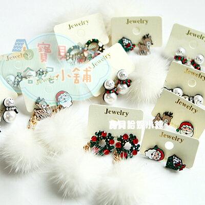 BHP392-韓國進口聖誕系列商品可愛晶鑽花環毛球垂墬式耳釘 耳環【韓國製】聖誕禮物
