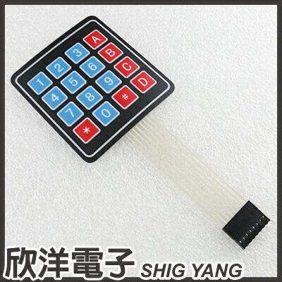 ※ 欣洋電子 ※ 4x4 薄膜型鍵盤 (0893) /實驗室、學生模組、電子材料、電子工程、適用Arduino