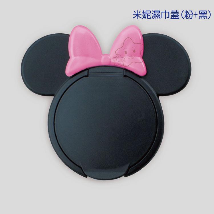 【大成婦嬰】日本超人氣 Disney (米妮)系列 重覆黏濕紙巾專用盒蓋(1入) 隨機出貨 1