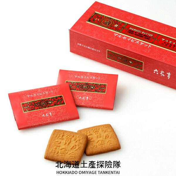 「日本直送美食」[六花亭] 丸成奶油餅乾 (新包裝) ~ 北海道土產探險隊~