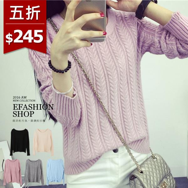 毛衣-親膚麻花針織上衣-eFashion 預【E17155280】