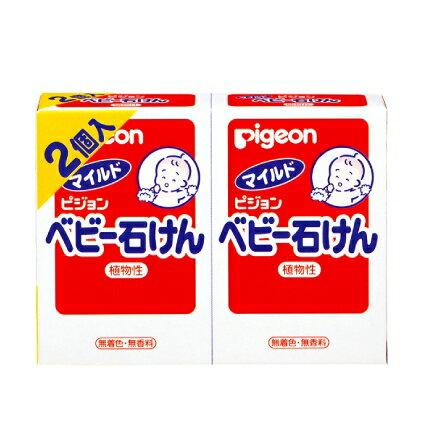 日本【貝親Pigeon】嬰兒潤膚皂2入 - 限時優惠好康折扣