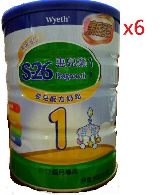 『121婦嬰用品館』S-26惠兒樂嬰兒配方奶粉1號900g 6罐組(附贈品) 0