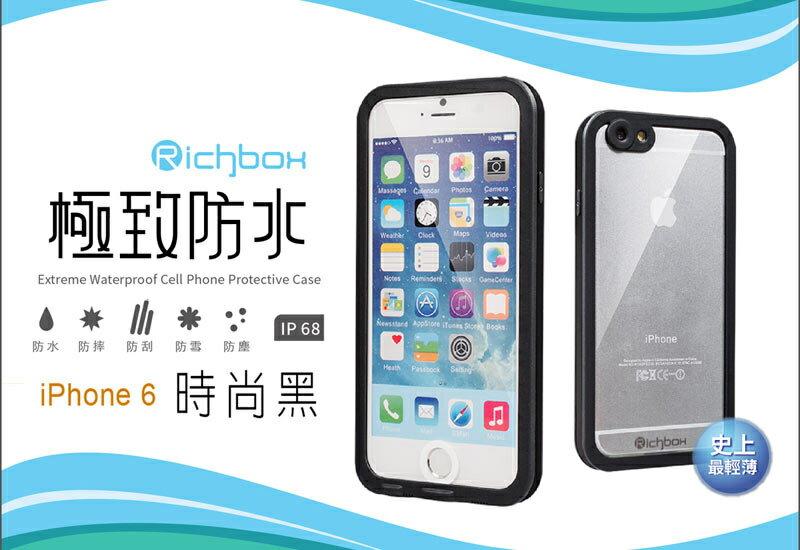 【Richbox】[APPLE] 極致防水 炫彩系列 手機殼保護殼 全面包覆保護套[I6,I6S/I6+,I6s+] 2