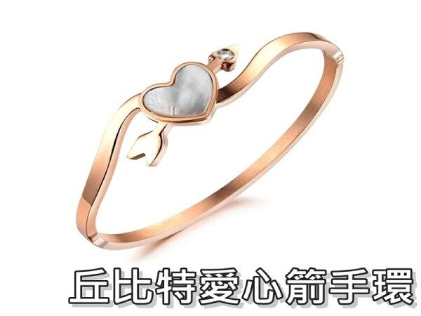 《316小舖》【B100】(優質精鋼手環-丘比特愛心箭手環-單件價 /丘比特手環/愛心手環/貝殼手環/生日禮物/耶誕節禮物/聖誕節禮物)