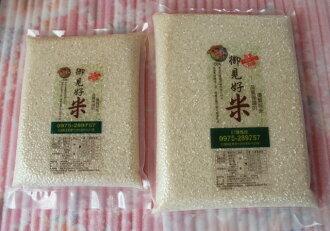 自產自銷花蓮富里好米 精選真空香Q白米-2公斤裝 - 御見好米