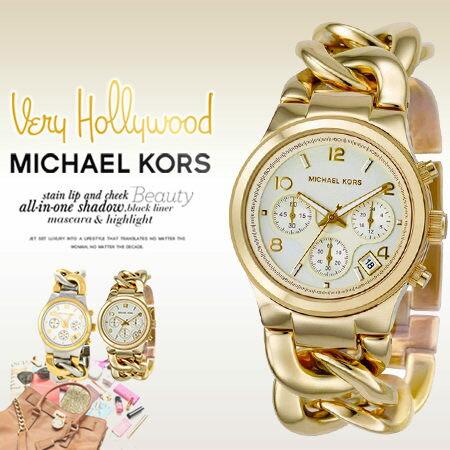 美國Outlet正品代購 MichaelKors MK 玳瑁三環 手鍊 手錶 腕錶 MK3131 0