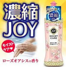 P&G JOY濃縮護手洗碗精 200ml(滋潤玫瑰粉) 0