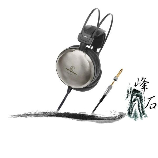 樂天限時促銷!平輸公司貨 日本鐵三角 ATH-A2000Z  密閉式動圈型耳機