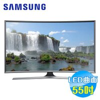 Samsung 三星到SAMSUNG 三星 55吋 曲面LED 液晶電視 UA55J6300AWXZW