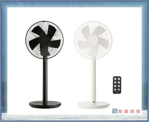 【12吋靜音電風扇】日本±0 正負零12吋 -Y620 DC直流 12吋靜音 節能 自然風 上下左右擺頭 5枚扇葉+輔助翼扇 公司貨含稅開發票