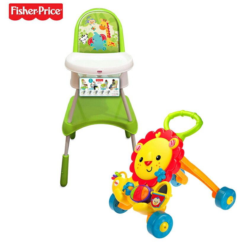 Fisher-Price費雪 - 四合一高腳餐椅 加贈多功能獅子學步推車! - 限時優惠好康折扣