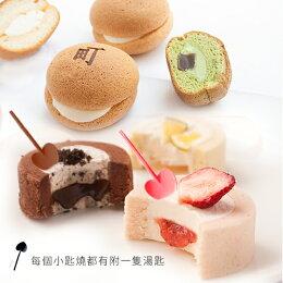 日式菓子14件組❤貳町燒小匙燒
