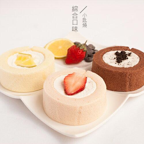 上班這黨事推薦!【貳町-Nimachi】日式小匙燒-綜合8入/盒(新鮮芒果×2+焦糖伯爵×2糖漬柳橙×2+黑巧克力×2)➤用湯匙食用的甜點,一口一口都是幸福~