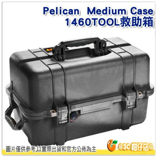 客訂 派力肯 Pelican 1460 TOOL 氣密箱 行動工具箱 多層 置物箱 塘鵝 防水盒 Medium Case 公司貨