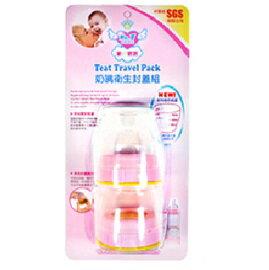 『121婦嬰用品館』第一寶寶 奶嘴衛生封蓋組- 粉(2入) 0