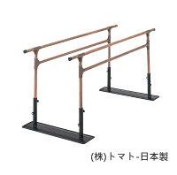 銀髮族用品與保健[預購] 步行訓練桿 - 200cm 老人用品 銀髮族 高度可調整 日本製 [W0522]