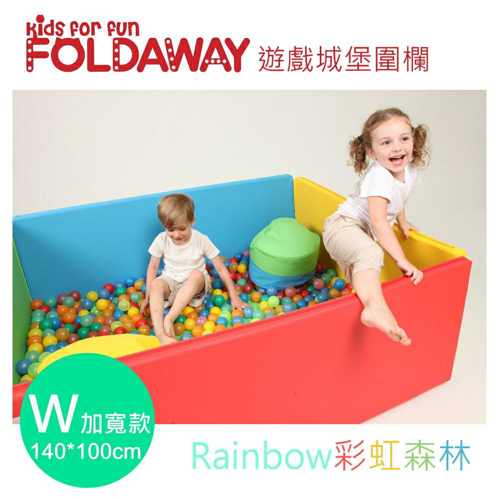 【贈遊戲球100顆】韓國 【FoldaWay】遊戲城堡圍欄(W)(加寬款)(140x100cm)(6色) 0