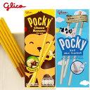 泰國 POCKY 巧克力棒 香蕉/牛奶口味 25g【特價】§異國精品§
