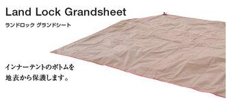 Snow peak 日本 | (TP-670專用地布 ) 豪華別墅帳 地布 | 秀山莊(TP-670-1)