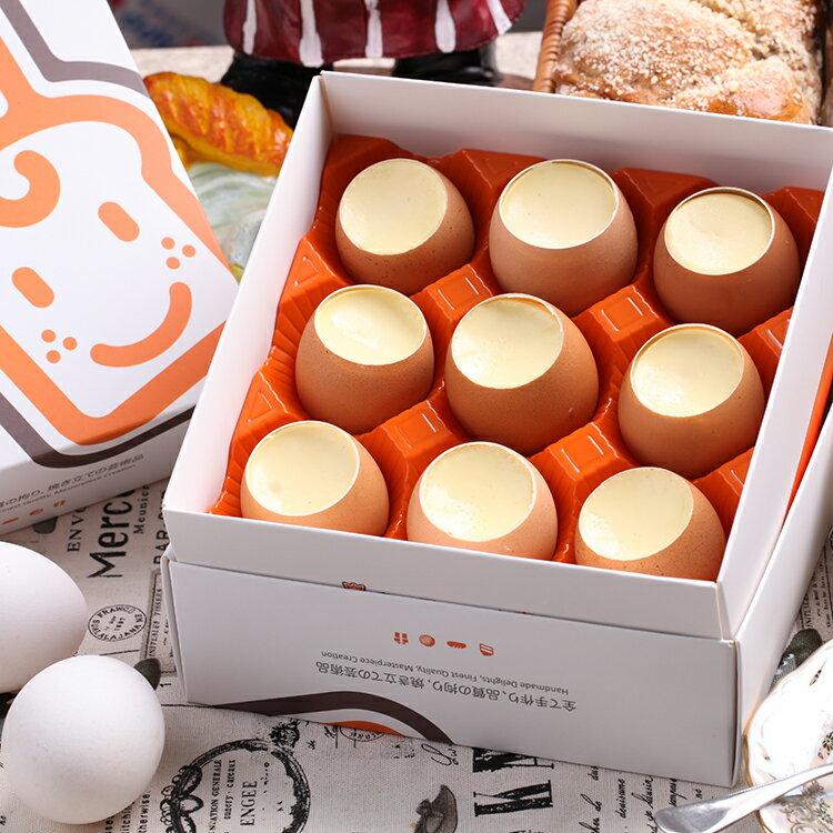 組合:生乳捲(1條)+雞蛋布丁(9入)★免運★媒體特推【布里王子】 2