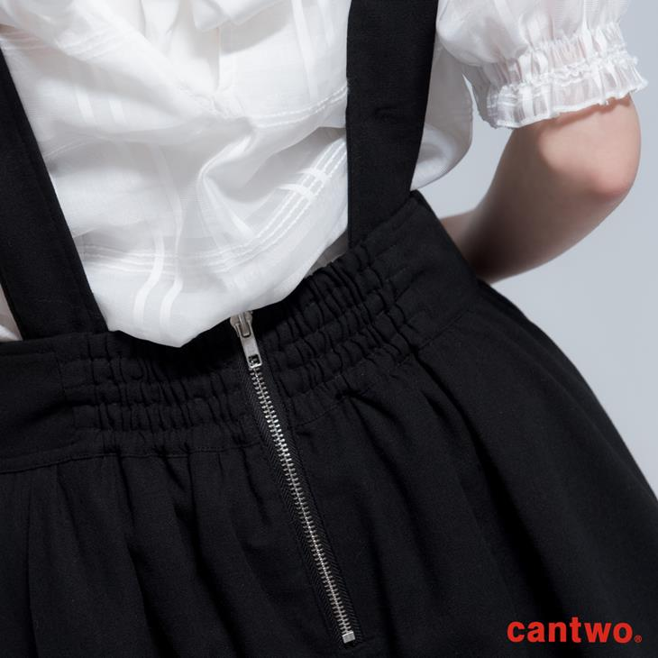cantwo寬版吊帶短褲裙(共二色) 6
