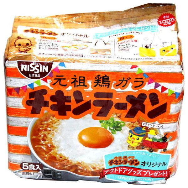 日清元祖雞5入拉麵