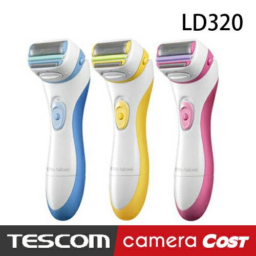 TESCOM LD320 美肌水洗電動美體刀 除毛刀 0