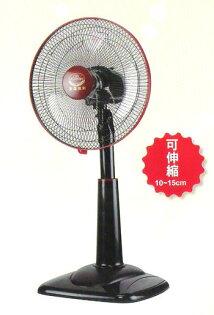 聖羅倫斯 14吋伸縮立扇 STL-1405 台灣製造! **可刷卡!免運費**