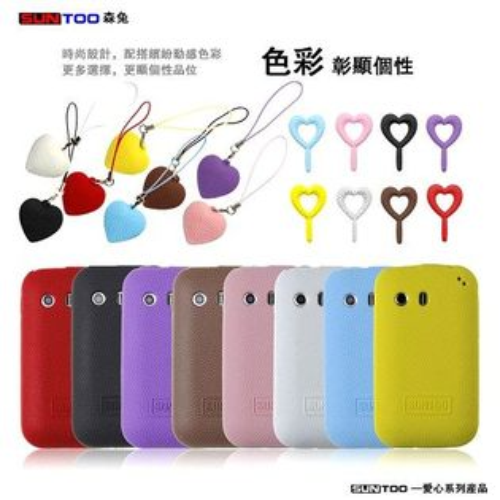 【Suntoo】Samsung S5360/i509 愛心系列矽膠套