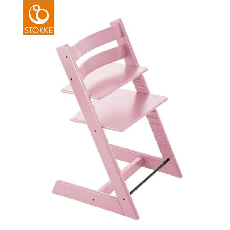 【限量3台】挪威【Stokke】Tripp Trapp 成長椅(水粉) 0