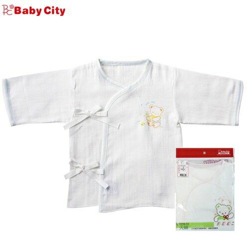 【安琪兒】娃娃城【BabyCity】絲棉紗 布肚衣(藍/粉) 0
