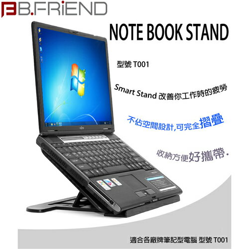 B.FRIEND T001 NB/IPAD多功能腳架