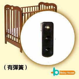 [ Baby House ] 愛兒房系列專用嬰兒床-床頭上短軌道(有彈簧)x1【愛兒房生活館】
