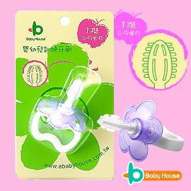 [ Baby House ] Step1訓練牙刷(6-7月)【愛兒房生活館】