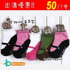 [ Baby House ] ◤純棉◢ 寶寶鞋型止滑襪【愛兒房生活館】