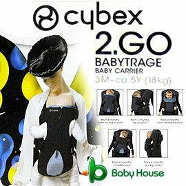 店長特惠推薦↘[ Baby House ] 德國賽貝克Cybex 2GO 全功能嬰兒揹巾 (3M~5歲 5種不同揹法)【愛兒房生活館】