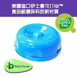 [ Baby House ] 愛兒房五層奶粉盒(上蓋1入) 奶粉分裝盒上蓋- 藍(TRITAN食品級環保科技材質)【愛兒房生活館】