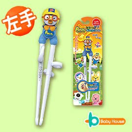 [ Baby House ] 愛迪生聰明學習筷 - PORORO (左手專用)【愛兒房生活館】
